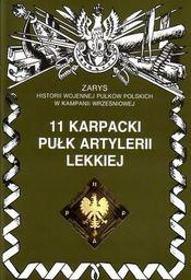 Ajaks 11 Karpacki Pułk Artylerii Lekkiej (96588)
