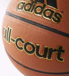 Adidas Piłka do koszykówki All Court Brązowa r. 7 (X35859)