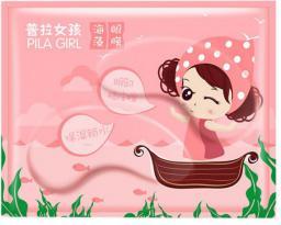 Pilaten Pila Girl Seaweed Eye Mask kolagenowe płatki pod oczy 6g