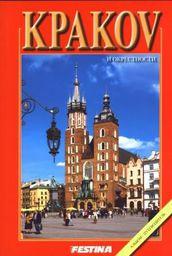 Kraków i okolice mini - wersja rosyjska