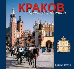 Albumik Kraków wersja rosyjska wydanie 2012