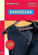 Kamizelka  (z opracowaniem)