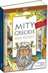 Mity greckie dla dzieci (oprawa twarda)