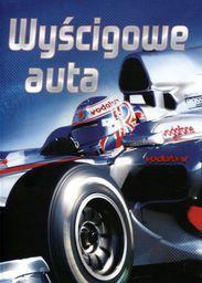Wyścigowe auta - 218936