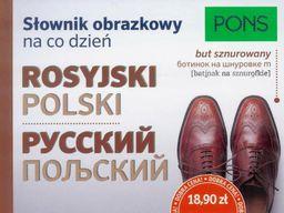 Słownik obrazkowy na co dzień. Rosyjski PONS