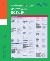 Najważniejsze słowa błyskawicznie - rosyjski (239625)