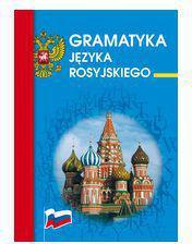 Gramatyka języka rosyjskiego w.2016 (205164)