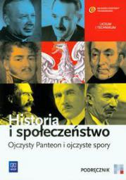 Historia i społeczeństwo LO Ojczysty...  (107497)