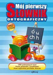 Mój pierwszy słownik ortograficzny (oprawa twarda)
