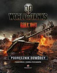World of Tanks. Podręcznik dowódcy