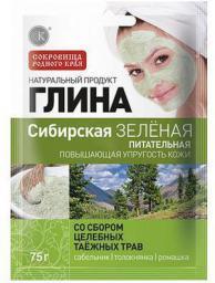 Fitocosmetics Zielonka glinka syberyjska 75g