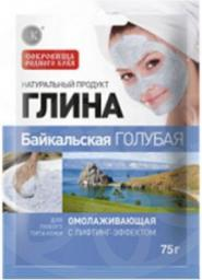 Fitocosmetics Błękitna glinka bajkajska 75g
