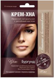 Fitocosmetics Kremowa henna z olejem łopianowym Burgundus 50ml