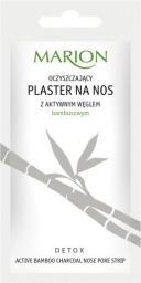 Marion Detox Aktywny Węgiel Plaster oczyszczający na nos 1szt.