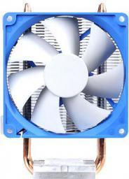 Chłodzenie CPU SilverStone Argon 92mm (SST-AR02-V2)