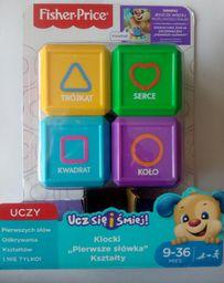 Mattel Klocki Pierwsze słówka: kształty (249740)