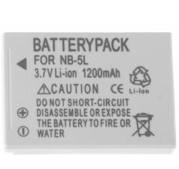 Akumulator Green Cell Bateria NB-5L (CB17)