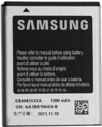 Bateria Avacom GSSA-5570-S1200A