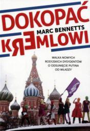 Dokopać Kremlowi