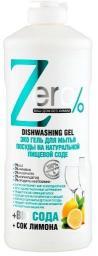 Pervoje Reshenije ERO - Żel do mycia naczyń na bazie naturalnej sody oczyszczonej 500 ml