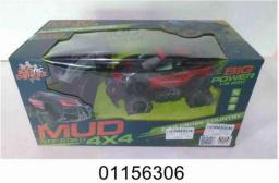 Dromader Jeep na radio + pakiet (130-1156306)