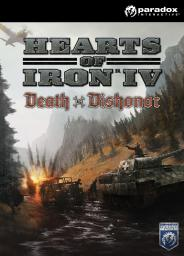 Hearts of Iron IV: Death or Dishonor, ESD