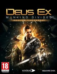 Deus Ex: Rozłam Ludzkości, ESD