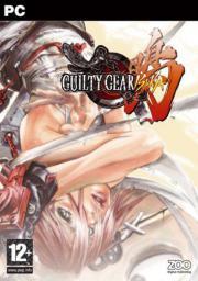 Guilty Gear Isuka, ESD