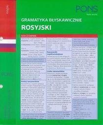 Gramatyka błyskawicznie. Rosyjski