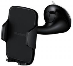 """Uchwyt Samsung Universal Car Holder 4"""" - 5.7"""" + ładowarka samochodowa (MO-SU-P007)"""
