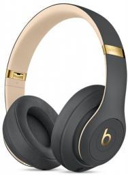 Słuchawki Apple BEATS STUDIO 3 szare (MQUF2ZM/A)