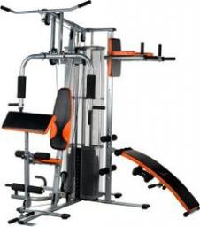 Funfit Atlas ARROW X