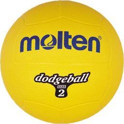 Molten Piłka gumowa DB2-Y dodgeball size 2 (9306)