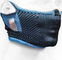 Maska antysmogowa NAROO F5s niebieska