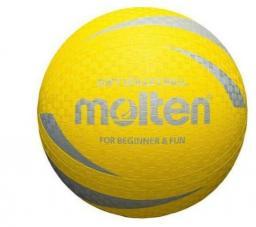 Molten Piłka do siatkówki S2V1250-Y gumowa żółta r. 5 (8191)