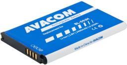 Bateria Avacom zamiennik do LG Optimus L7 II,   Li-Ion,  3.8V,  2460mAh (GSLG-P710-2460)
