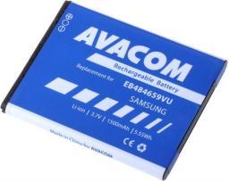 Bateria Avacom  do telefonu komórkowego Samsung Galaxy W Li-Ion 3,7V 1500mAh (GSSA-S5820-S1500A)