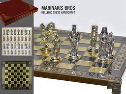 MARINAKIS BROSS Szachy - Alexander Chess Set (086-3306)