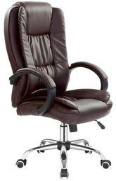Halmar RELAX fotel gabinetowy ciemny brąz