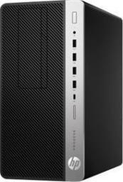 Komputer HP ProDesk 600 G3 (1ND85EA)