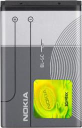 Bateria Nokia BL-5 C