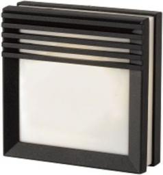 SUN ELECTRO Plafoniera zewnętrzna obudowa z odlewanego aluminium mleczny klosz PC bez źródła światła IP54 (LP-14-052)
