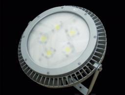 LUXIONA Projektor Sparta LED 15000lm SH narrow e IP65 750 (0D4SPL15SHN759)