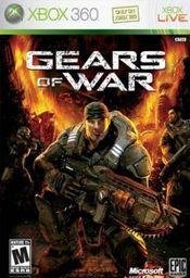 Gears of War, ESD