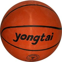 Dromader Piłka do koszykówki (GXP-629081)