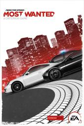 Need for Speed: Most Wanted, ESD