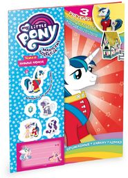 Shining Armor My Little Pony magoiczna kolekcja tom 8