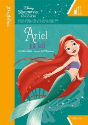 Ariel na fali