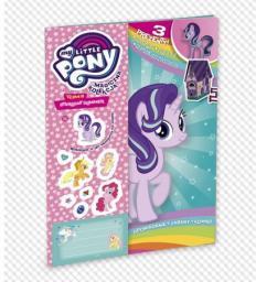 My Little Pony. Magiczna Kolekcja. Tom 11