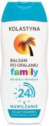 Kolastyna Balsam po opalaniu hipoalergiczny dla dzieci i dorosłych Family  200ml